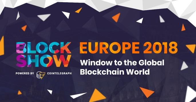 blockshow2018-1
