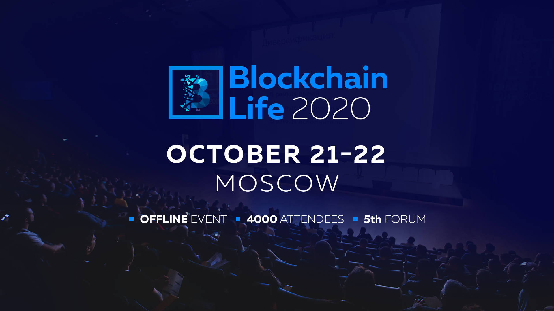 blockchain-life-2020-_-global-forum-in-moscow-russia-platincoinsite.blog_